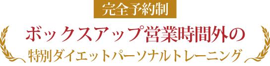 立川店の営業時間