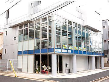 東武練馬店
