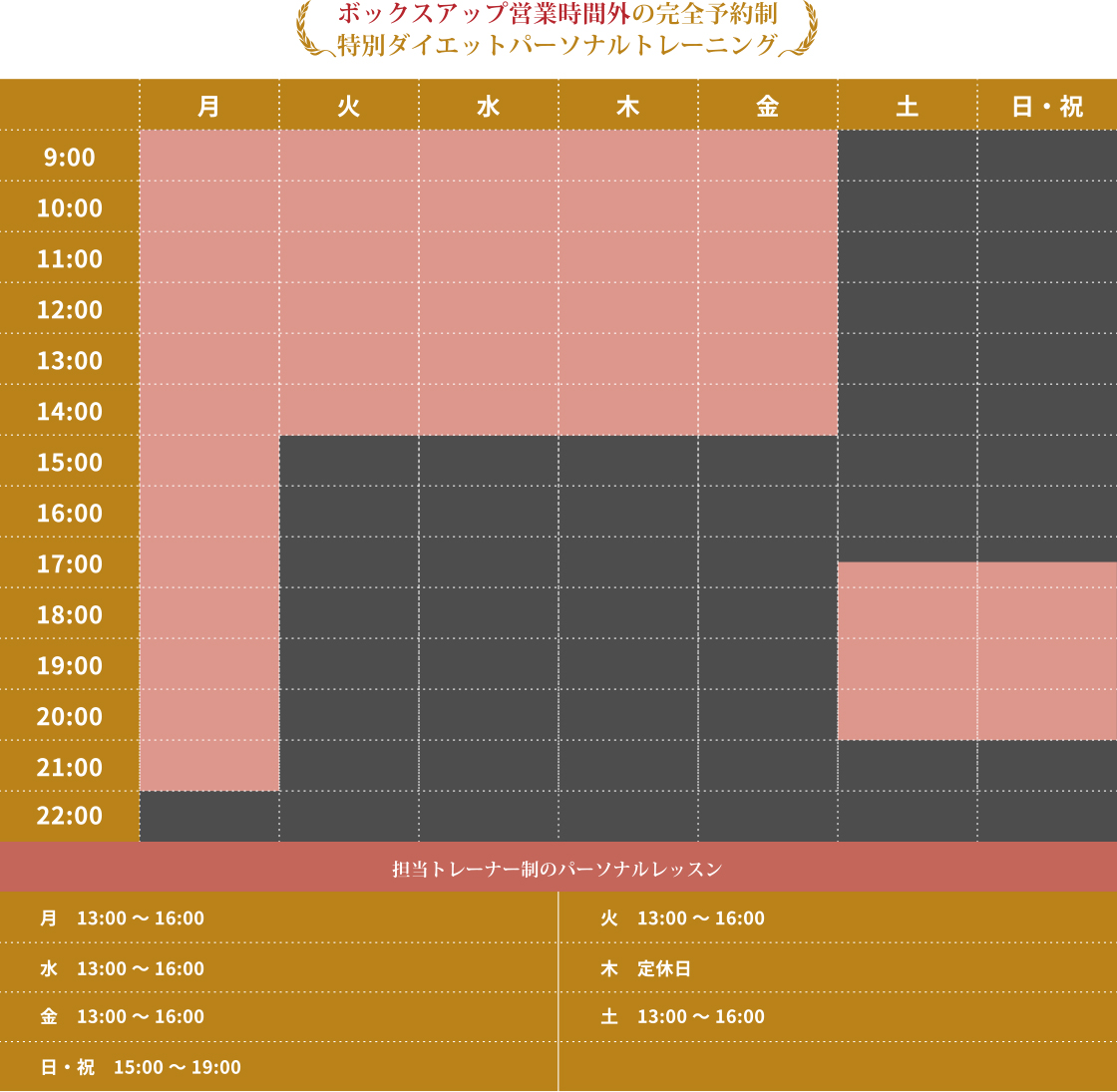 立川店営業時間